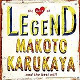 LEGEND OF KARUKAYA MAKOTO-カルカヤマコト伝説-