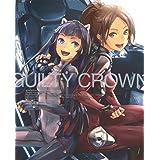 ギルティクラウン 4【完全生産限定版】 [Blu-ray]
