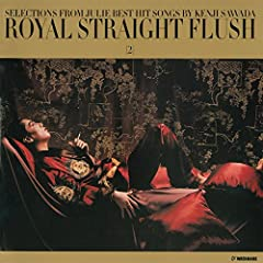 ROYAL STRAIGHT FLUSH [2]