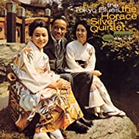 Tokyo Blues by Horace Silver (1998-03-01)