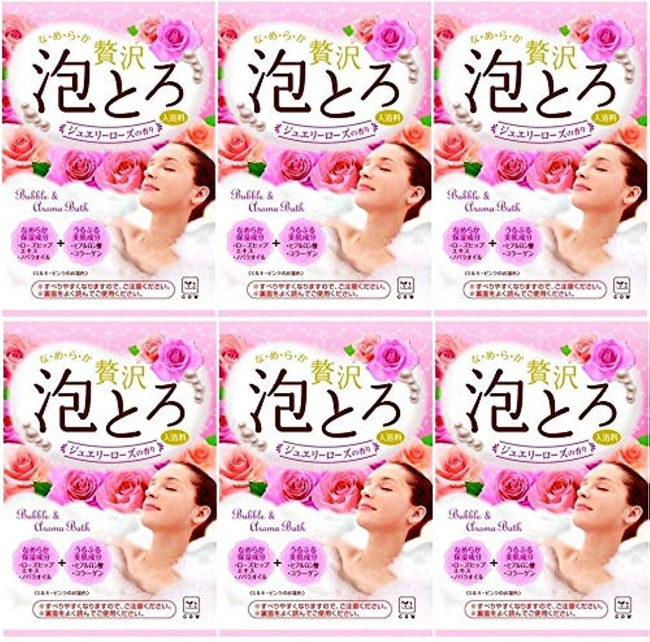 超高層ビル秋ばか【まとめ買い】牛乳石鹸共進社 贅沢泡とろ 入浴料 ジュエリーローズの香り 30g×6個