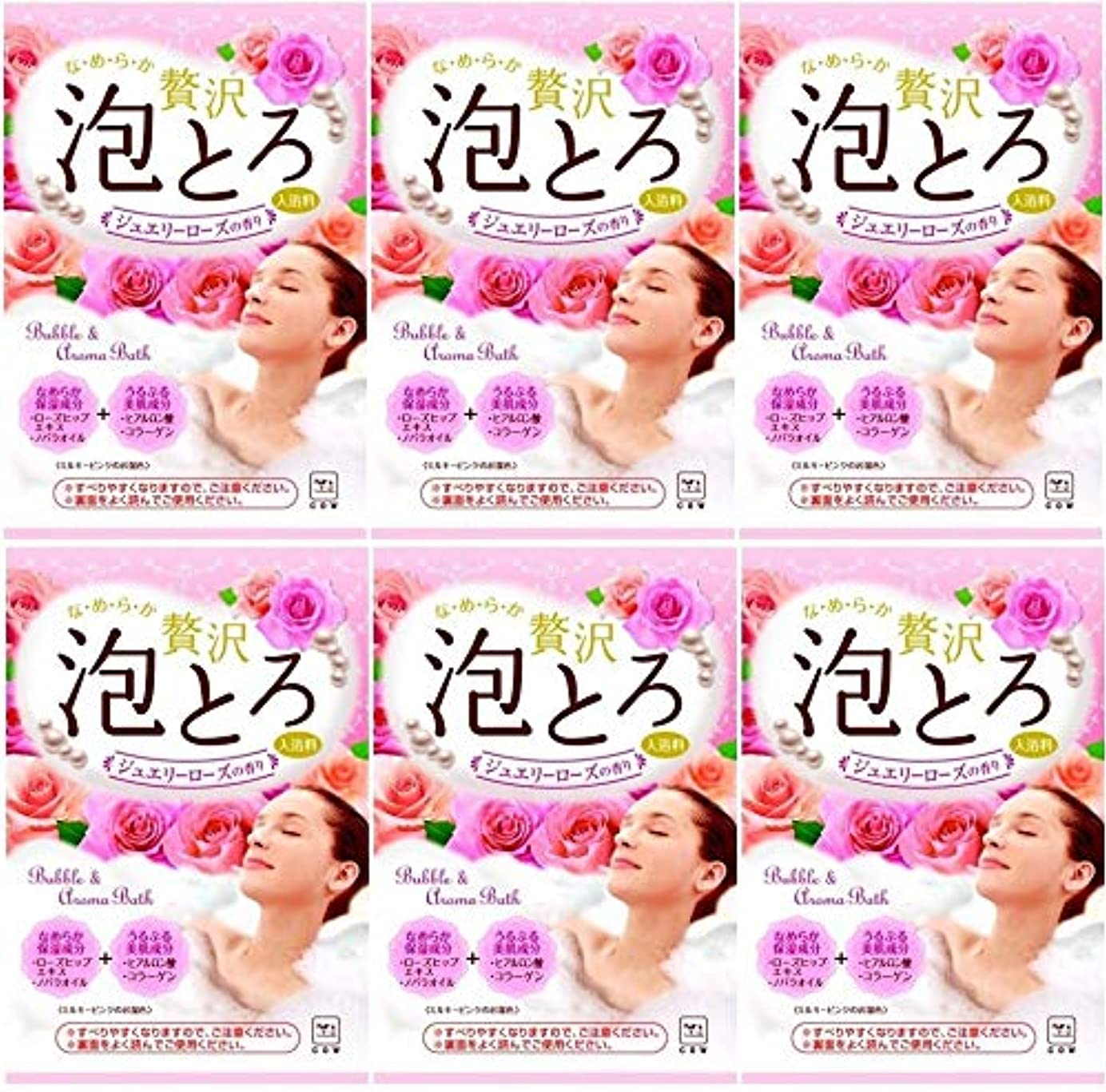 さようなら剥離メダル【まとめ買い】牛乳石鹸共進社 贅沢泡とろ 入浴料 ジュエリーローズの香り 30g×6個