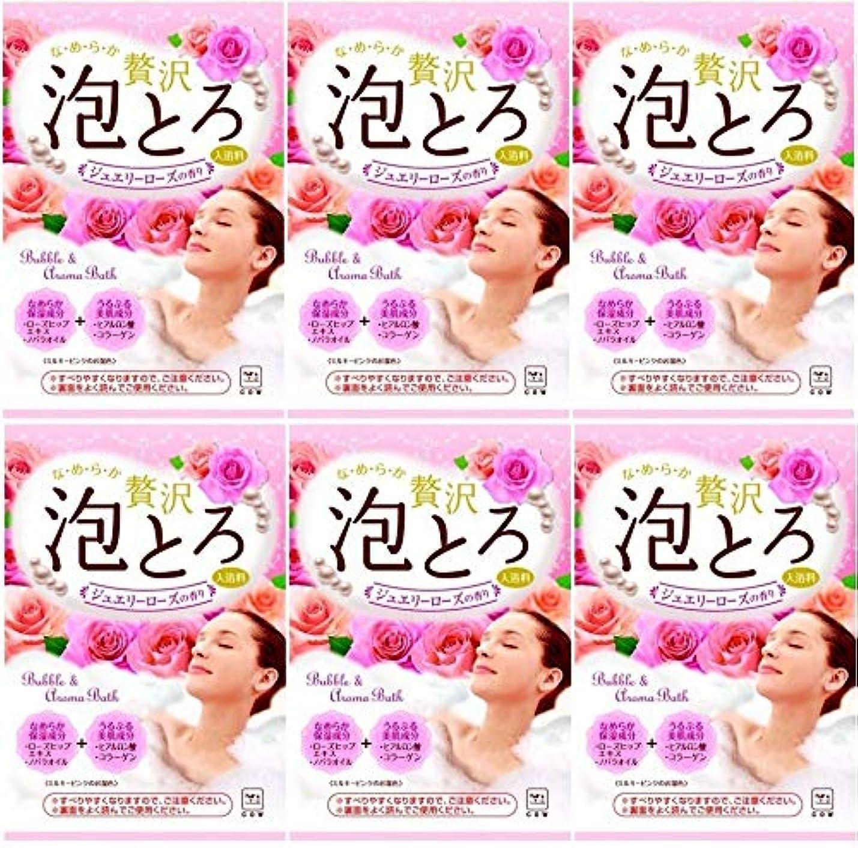 再現する領事館ナチュラル【まとめ買い】牛乳石鹸共進社 贅沢泡とろ 入浴料 ジュエリーローズの香り 30g×6個