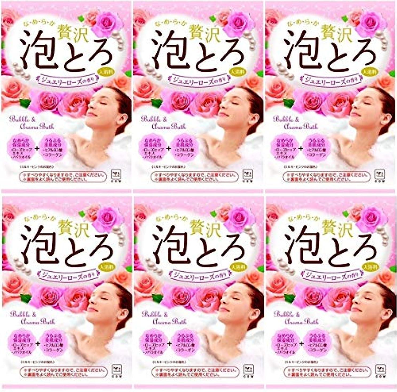 の中でまもなく修理工【まとめ買い】牛乳石鹸共進社 贅沢泡とろ 入浴料 ジュエリーローズの香り 30g×6個