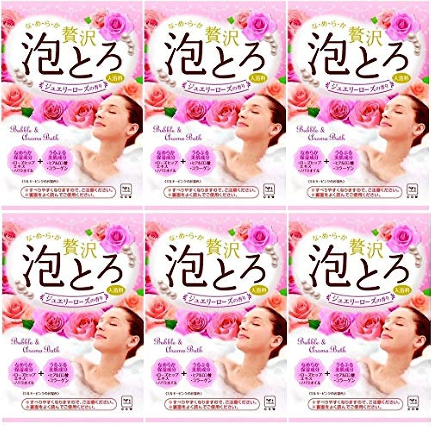写真を撮る旅行者予知【まとめ買い】牛乳石鹸共進社 贅沢泡とろ 入浴料 ジュエリーローズの香り 30g×6個