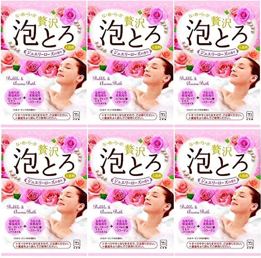 適応する市民肉の【まとめ買い】牛乳石鹸共進社 贅沢泡とろ 入浴料 ジュエリーローズの香り 30g×6個