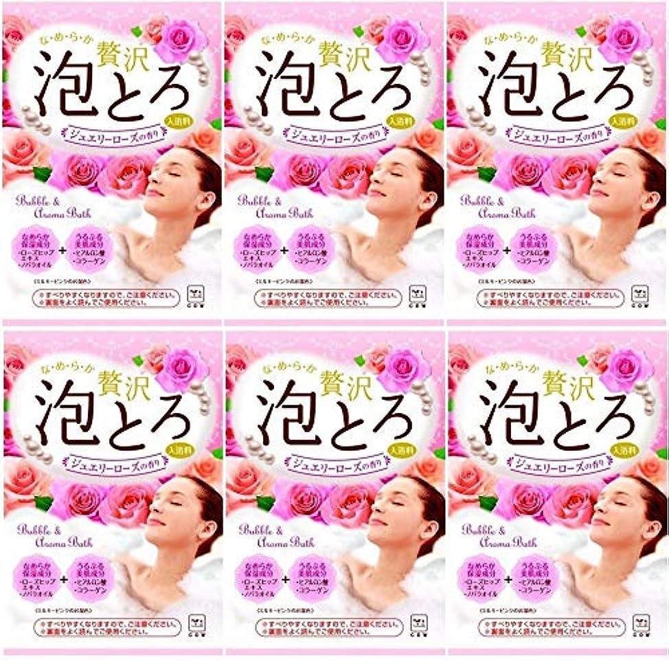 人柄電話に出るジャーナル【まとめ買い】牛乳石鹸共進社 贅沢泡とろ 入浴料 ジュエリーローズの香り 30g×6個
