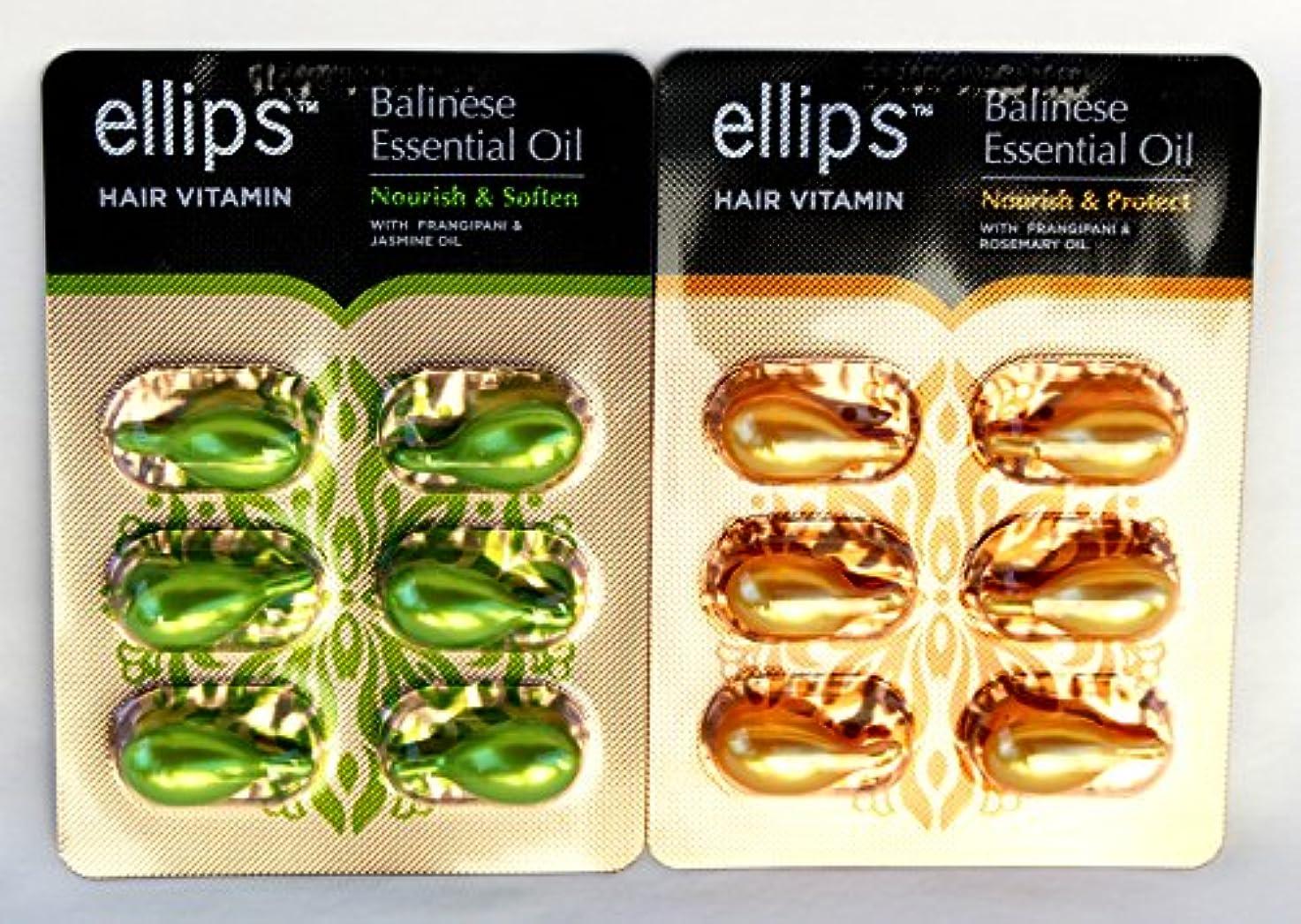 十代の若者たちマルコポーロ驚かすellips エリプス Hair Vitamin ヘア ビタミン Balinese Essential Oil バリニーズ エッセンシャルオイル 配合(フランジパニ & ローズマリー + フランジパニ & ジャスミン) 各6粒入シート(2枚) [並行輸入品][海外直送品]