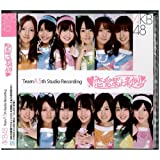 AKB48 Team A5th studio Recording 恋愛禁止条例