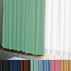 窓美人 エール 遮光性カーテン&UVカットミラーレース 各1枚 幅150×丈200(198)cm エメラルドグリーン