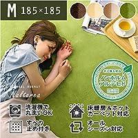 日用品 ラグマット・カーペット 関連商品 高密度フランネルマイクロファイバー・ラグマットMサイズ(185×185cm)洗えるラグマット ブラウン