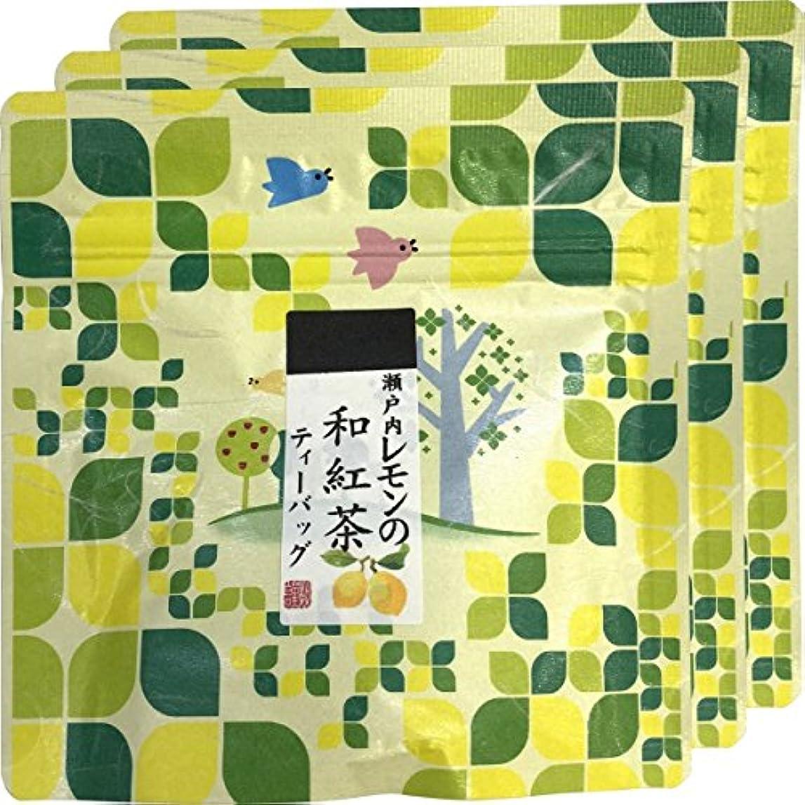 祭りインド家事をする国産100% 瀬戸内レモンの和紅茶 ティーパック 2g×5包×3袋セット