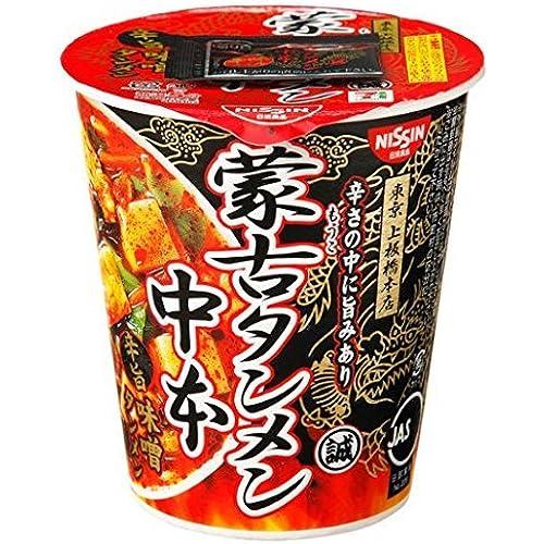 蒙古タンメン中本 辛旨味噌タンメン 118g 3個セット