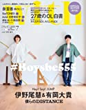 with 2020年 07 月号 [雑誌]: with増刊