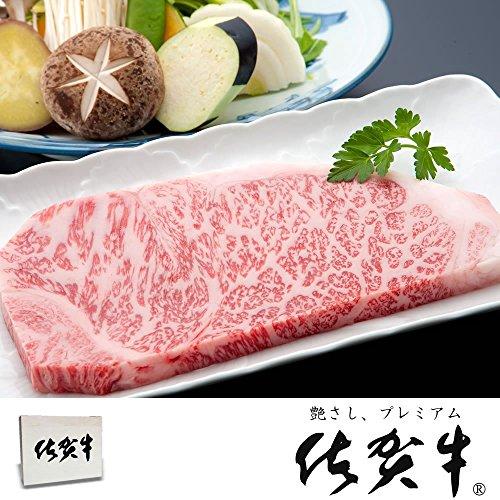 最高級 ブランド牛 佐賀牛ステーキ 400g(200g×2)...