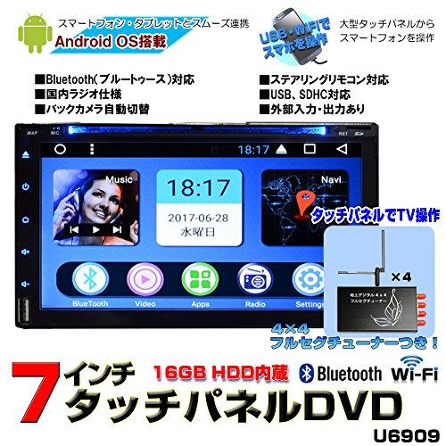 wowauto 7インチ Android6.0カーナビ DV...