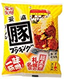 藤原製麺 札幌ラーメンブタキング味噌(乾燥) 128g