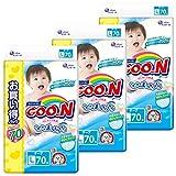 【ケース販売】グーン(GOO.N) テープ はじめての肌着 Lサイズ (9~14kg) 210枚(70枚入×3パック)