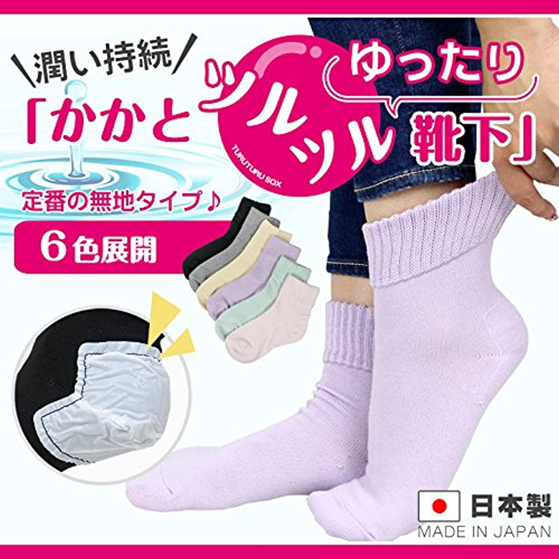 人気の執着メロン薄手 かかと ツルツル 靴下 ゆったり 無地グレー かかと 角質ケア ひび割れ 対策 太陽ニット 590
