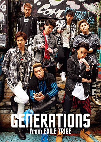 GENERATIONS from EXILE TRIBE (幻冬舎単行本)