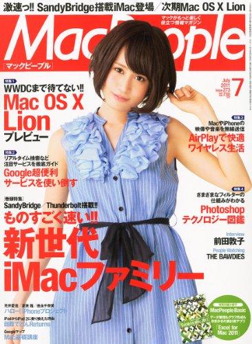 Mac People (マックピープル) 2011年 07月号 [雑誌]の詳細を見る