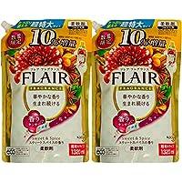 【数量限定】【まとめ買い】フレアフレグランス 柔軟剤 スウィート&スパイスの香り 詰替用 超特大 1320ml×2