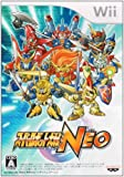 スーパーロボット大戦NEO(特典無し)