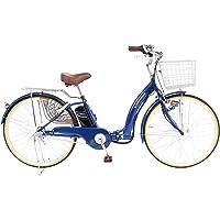 21Technology 電動アシスト自転車 (26インチ) 自転車 電動自転車 折畳 折畳電動自転車 形式認定 型式認…