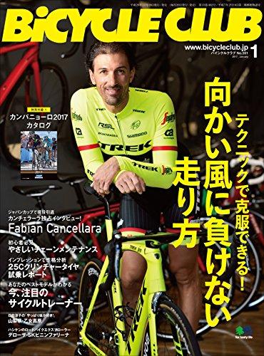 BiCYCLE CLUB (バイシクルクラブ)2017年1月号 No.381[雑誌]
