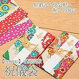 《DM便対応》 (キステ)Kisste 小風呂敷 祝儀袋 5-6-01345 B:ピンク【花咲く】 (1346) -