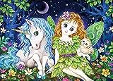 ビバリー 600ピース ジグソーパズル 妖精の森(38×53㎝)66-177