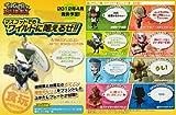TIGER&BUNNY マスコットでもワイルドに咆えるぜ!! Amazon.co.jp(R) LIMITED WORDS EDITION 1BOX (食玩)