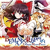 BEMANI×東方Project Ultimate MasterPieces