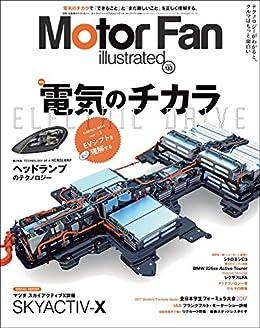 [三栄書房]のMotor Fan illustrated Vol.133
