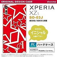 SO03J スマホケース Xperia XZs ケース エクスペリア XZs イニシャル 星 赤×白 nk-so03j-1120ini Y