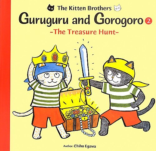 Guruguru and Gorogoro: -The Treasure Hunt- (2)の詳細を見る