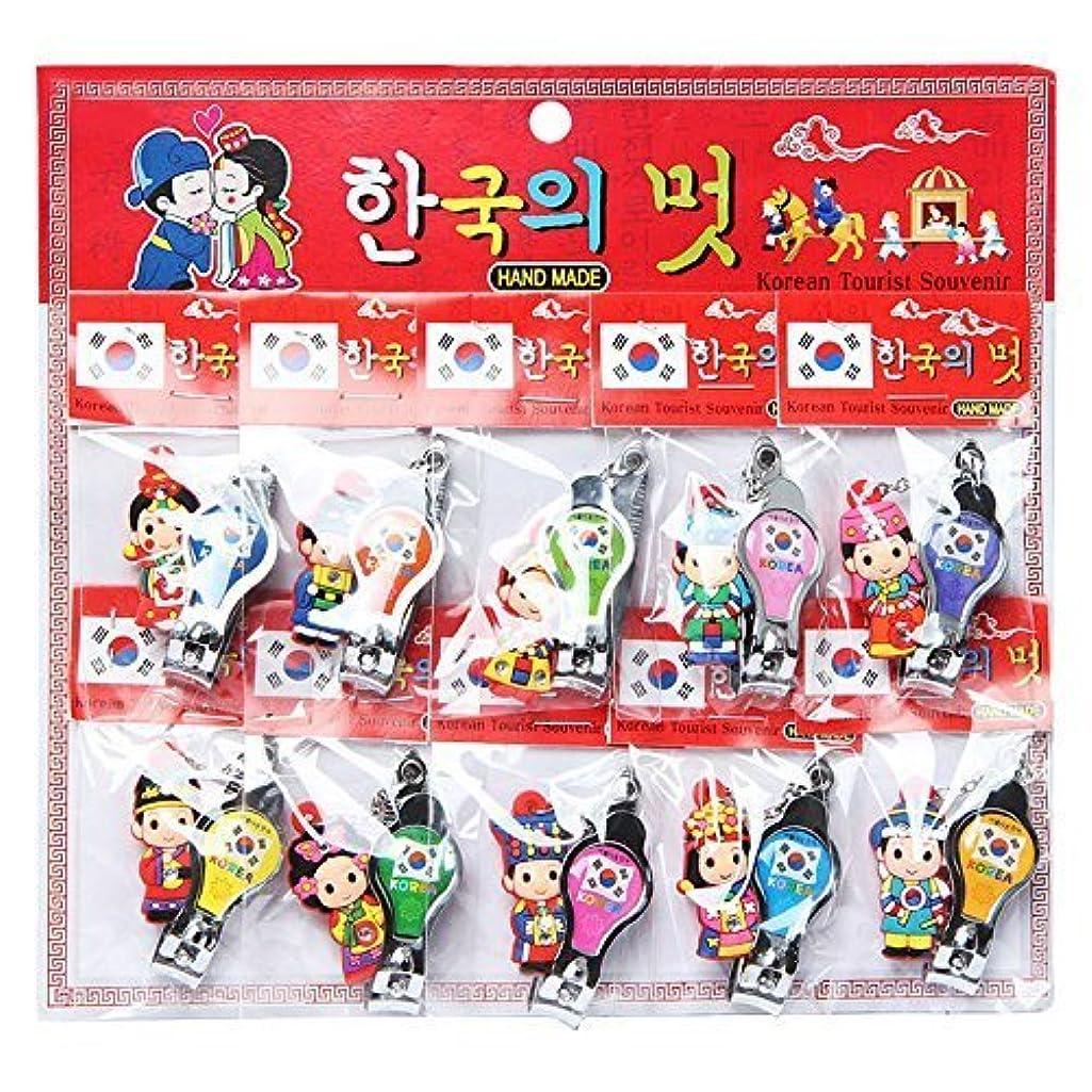 具体的に移行管理するKOREA style Nail clippers / 韓国のお土産ギフト [並行輸入品]