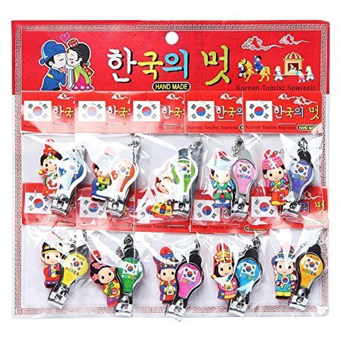 無線焼く色KOREA style Nail clippers / 韓国のお土産ギフト [並行輸入品]
