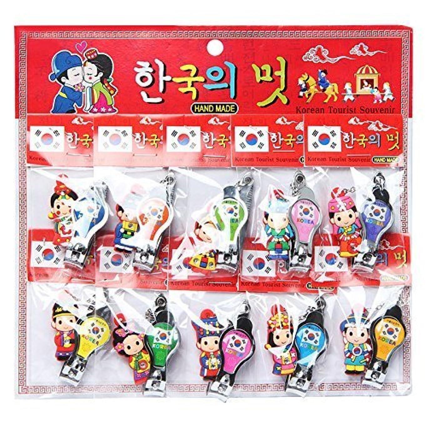 軸ペアにはまってKOREA style Nail clippers / 韓国のお土産ギフト [並行輸入品]