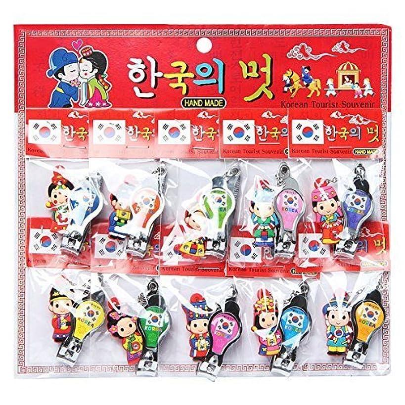 色合い桃乳製品KOREA style Nail clippers / 韓国のお土産ギフト [並行輸入品]