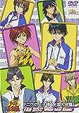 テニスの王子様 Original Video Animation 全国大会篇 FAN DISC White heat Remix [DVD]