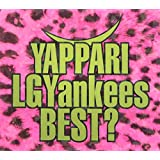 YAPPARI LGYankees BEST?(初回限定盤)(DVD付)