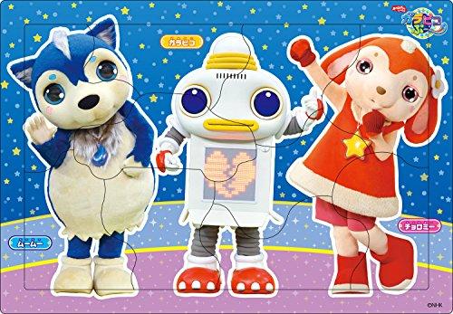 10ピース 子供向けパズル ガラピコぷ~ ピクチュアパズル