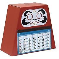 アルタ 2021年 カレンダー 8万円貯まるカレンダー だるま貯金 CAL21009