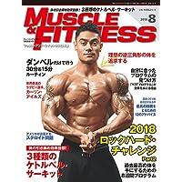 『マッスル・アンド・フィットネス日本版』2018年8月号
