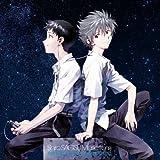 """[B009EBE1CY: Shiro SAGISU Music from""""EVANGELION 3.0""""YOU CAN(NOT)REDO.]"""