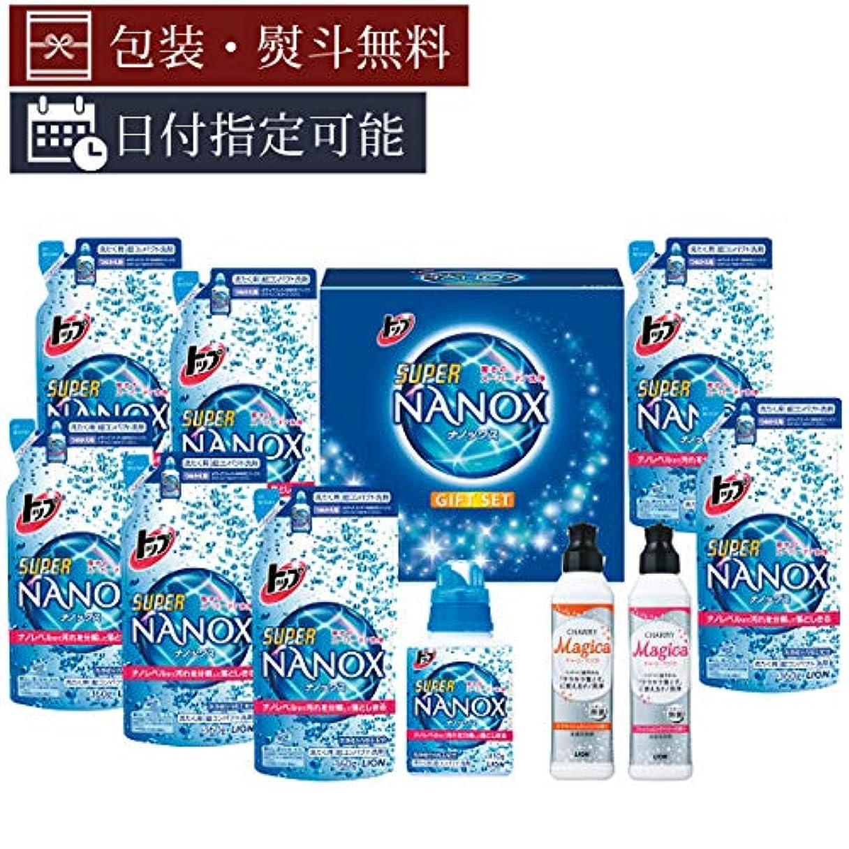 枯渇促進する薬用ライオン トップスーパーナノックスギフトセット【B倉庫】