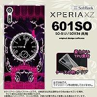 601SO スマホケース Xperia XZ 601SO カバー エクスペリア XZ 妖精と時計 ゴシックピンク nk-601so-tp1251