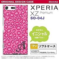 SO04J スマホケース Xperia XZ Premium ケース エクスペリア XZ プレミアム イニシャル ヒョウ柄 ピンク nk-so04j-tp892ini F