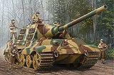 1/16 ドイツ軍 Sd.kfz.186 ヤークトティーガー